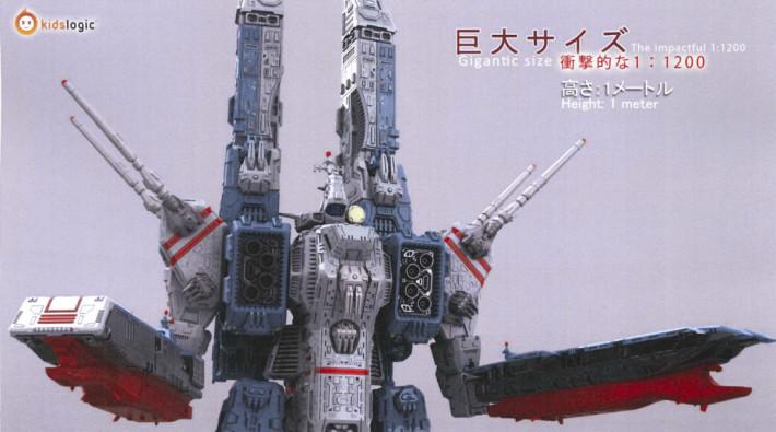 动漫节期间 Kids Logic 会展出 1 米高的强袭型超时空要塞 SDF-1 母舰