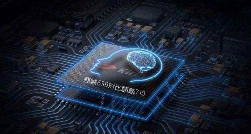 麒麟659和710处理器哪个好 两者区别、性能参数跑分对比介绍