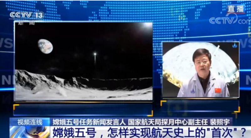 嫦娥五号最新消息要经历怎样的旅程 对接任务难点揭秘